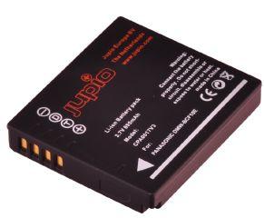 JUPIO, produit référence : CPA 0017 V 3 COMPATIBLE