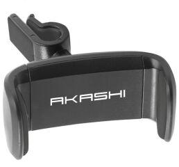 AKASHI, produit référence : ALTCARHOLD 360 B