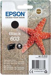 EPSON, produit référence : C 13 T 03 U 14010